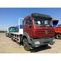 Euro 2 Heavy Duty Cargo Truck Beiben Brand 6x4 Truck Chassis Long Cab Manufactures