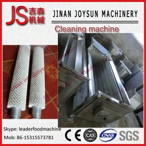 China Multifunctional 3 layer grain stoner machine / Paddy Grain cleaning machine on sale