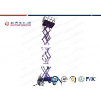 Cheap CE 3KW Power Mobile Hydraulic Vertical Platform Lift , Hydraulic Access Platforms for sale