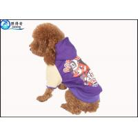 China Polyester Fashion Pets Products Luxury Pet Clothes for Dogs , Multi Color and Customized on sale
