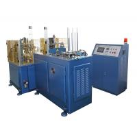 SSM-1100K 5kw Disposable Paper Cup Production Machine ,  Paper Cup Sleeve Machinery