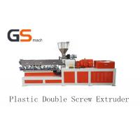 Plastic Double Screw Extruder Making Machine For PP PE ABS PVC Manufactures