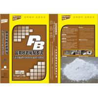 White Tough Sandstone Marble Tile Adhesive On Interior / Exterior Wall And Floor Manufactures