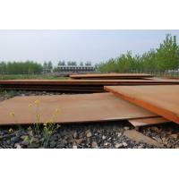 China Carbon structural steel plate on sale