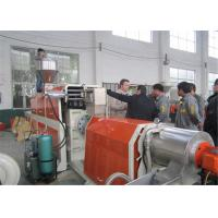 High Output Two Stage Extruder Machien For Filler Pvc PP Pe Master Batch