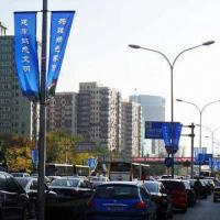 China Flag Banner for Indoor and Outdoor Use, Water-/UV-resistant, Can Keep Good Looking for Long Time on sale