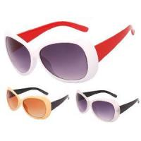 Buy cheap Ladies Sunglasses (T-8063) from wholesalers