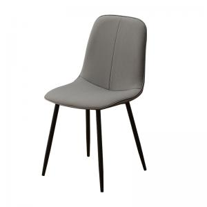 Polypropylene 81cm Leather And Metal Dining Chairs Manufactures