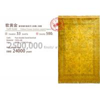 China Rare Collection Retro Persian Golden Silk Handmade Carpet/Tapestry on sale