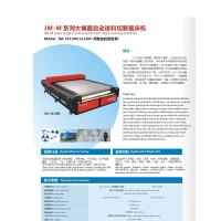 Leather Material Auto Feeding CO2 Laser Cutting/ Engraving Bed (JM2513M)