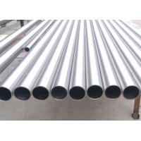 High Strength 2205 Duplex Stainless Steel Pipe , 2205 Duplex Tubing Easy Clean Manufactures