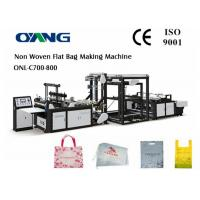 Cheap Multifunctional U - Cut Non Woven Bags Making Machine With 5 Sets Ultrasonic for sale