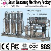 made in china GB17303-1998 one year guarantee free After sale service reverse osmosis system Manufactures