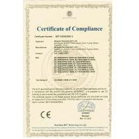 Man Jia Technology Limited Certifications