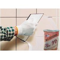 Ceramic White Wall Tiles Grout , Mould Resistant Grout 10mm Manufactures