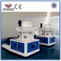 2015 new condition wood pellet manufacturing machine Manufactures