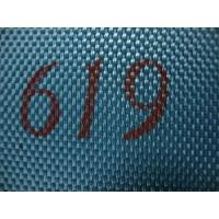 Buy cheap 1680D two ton oxford fabric PVC coating 700G from wholesalers