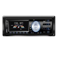 China 12v And 24v Electronic Vol / Tone Control Car Audio Player With lcd Display Car Electronics Products on sale