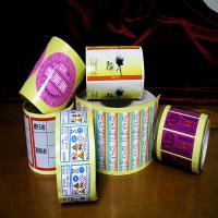2015 Custom Printed Self Adhesive Labels Manufactures