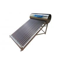 Buy cheap High quality non-pressurized solar geysers from wholesalers