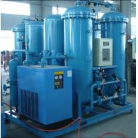 Buy cheap oxygen machine for industral purpose from wholesalers