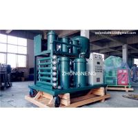 Lubricant oil filtration unit/oil-water vacuum separator | oil filtering machine | lubricant oil dehydration machine Manufactures