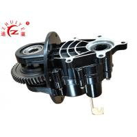 Buy cheap 800W Electric Motor Auto Rickshaw Gearbox For Cargo Tricycle from wholesalers