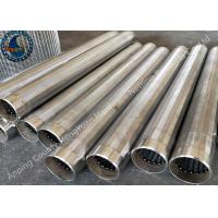 Stainless Steel Johnson Water Well Screen Tube / Johnson V Wire Screen Manufactures