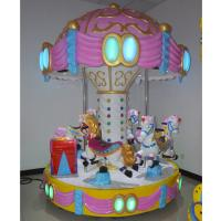 High quality coin operated carousel for sale from Guangzhou China factory price Manufactures