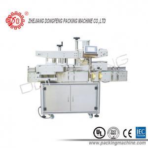 Easy Operation Bottle Labeling Machine For PET Bottles 10 - 300 mm Label Width Manufactures