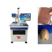 Food Working Machinery Co2 Laser Marking Machine Ac220v With Lockable Cabinet Manufactures