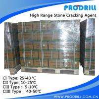High Range stone cracking agent from prodrill with High quality Manufactures