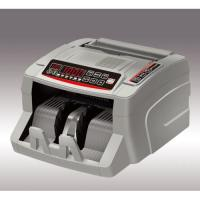 Supply N75 BILL COUNTER Manufactures