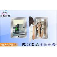 22 Inch - 55 Inch LCD Advertising Magic Mirror Display For Bathroom / Restroom Manufactures
