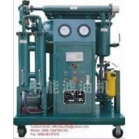 Sell Automatic Insulation Oil Purifier Manufactures