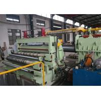 Buy cheap RS 3.0-12.0 Steel Sheet Slitting Machine For Carbon And Galvanized Simple from wholesalers