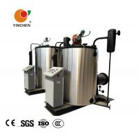 2 Ton Oil And Gas Fired Steam Boiler Once Through Water Tube Structure Manufactures