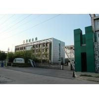HCB Battery Co., Ltd