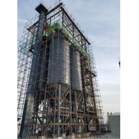 Cheap Construction Site Dry Mortar Plant / Dry Mix Mortar Manufacturing Plant With Sand Dryer for sale