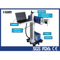 Small Fyling Online 30w CO2 Laser Marking Machine , small laser engraving machine Manufactures