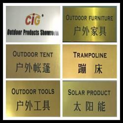 COMFORT INT'L Co.,Ltd.