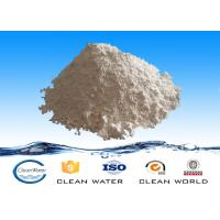 Biological Wastewater Treatment Anaerobic Bacterial Agents Powder PH 5.5 ~ 9.5 BV ISO Manufactures