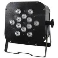 50W tri 3in 1 par+ stage disco light dmx 512 rgb systems Manufactures