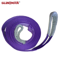 High Tensile Snatch Strap / Multicolor Trailer Tow Straps / Recovery Truck Straps / Tow rope / Recovery rope / Tow strap Manufactures