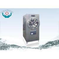 280L Horizontal Autoclave Over Pressure Protection For  Medical Instruments Manufactures