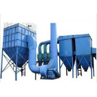 China 99% Dust Removal Bag Type Dust Collector , Durable Cartridge Dust Collector on sale