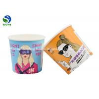 Biodegradable Small Paper Bowls Takeaway Fancy , Disposable Paper Bowls With Lids Manufactures