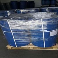 China low viscosity silicone oil 1cst/ 2cst/ 5cst/ 10cst/ 20cst poly dimethyl silicone oil CAS 63148-62-9 with best price on sale