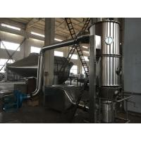 Energy Saving Fluid Bed Dryer Industrial Drying Equipment For Granule Easy Operation PLCcontrol mirror polish