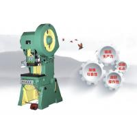 Open Die Inclinable Steel Welding Machine , Hot Metal Forging 6.3mt Collapse Type Safety Device Manufactures